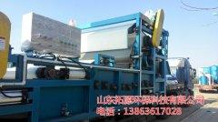带式压滤机|带式污泥压滤机厂家-拓源环保