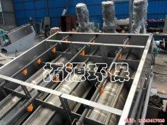 401型叠螺式污泥脱水机|叠螺压滤机-拓源环保