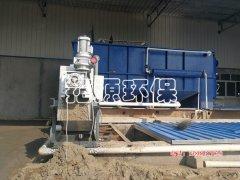 叠螺式脱水机在机油壶清洗废水处理中的应用