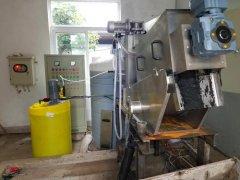 叠螺式污泥脱水机处理乡镇生活污水处理厂生活污泥