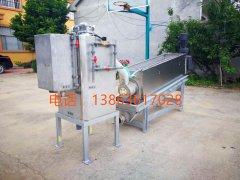131叠螺污泥脱水机碳钢支架|叠螺机安装图纸