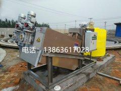 202叠螺脱水机|叠螺污泥压滤机|叠螺机型号