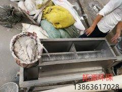 401叠螺脱水机处理PET膜料污泥脱水