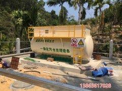 一体化水产加工废水处理设备