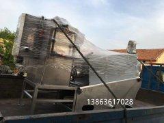 酸洗厂131叠螺污泥脱水机