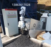 201叠螺脱水机用于年清洗150万套消毒餐具项目污泥脱水