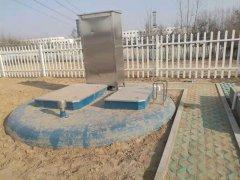 节能地埋式一体化泵站