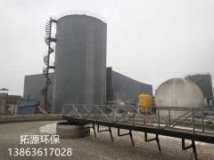 UASB厌氧反应器-屠宰污水处理设备