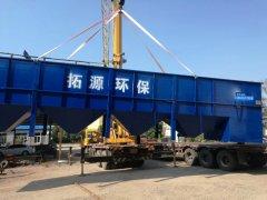 新疆屠宰污水处理设备-家禽屠宰污水处理设备